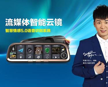 深圳市互联移动数码科技有限公司