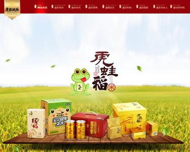 江西虔农农业股份有限公司